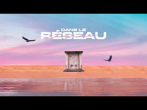 Youtube: Djadja & Dinaz – Dans le Réseau [Audio Officiel]