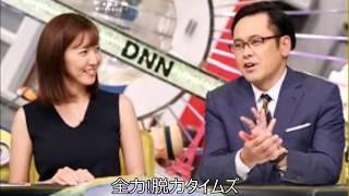 フジテレビ金曜日 23:00 - 23:30に放送されているニュースバラエティ番...