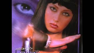 Leila Forouhar - Emshab Shabe Mahtabeh | لیلا فروهر - امشب شب مهتابه