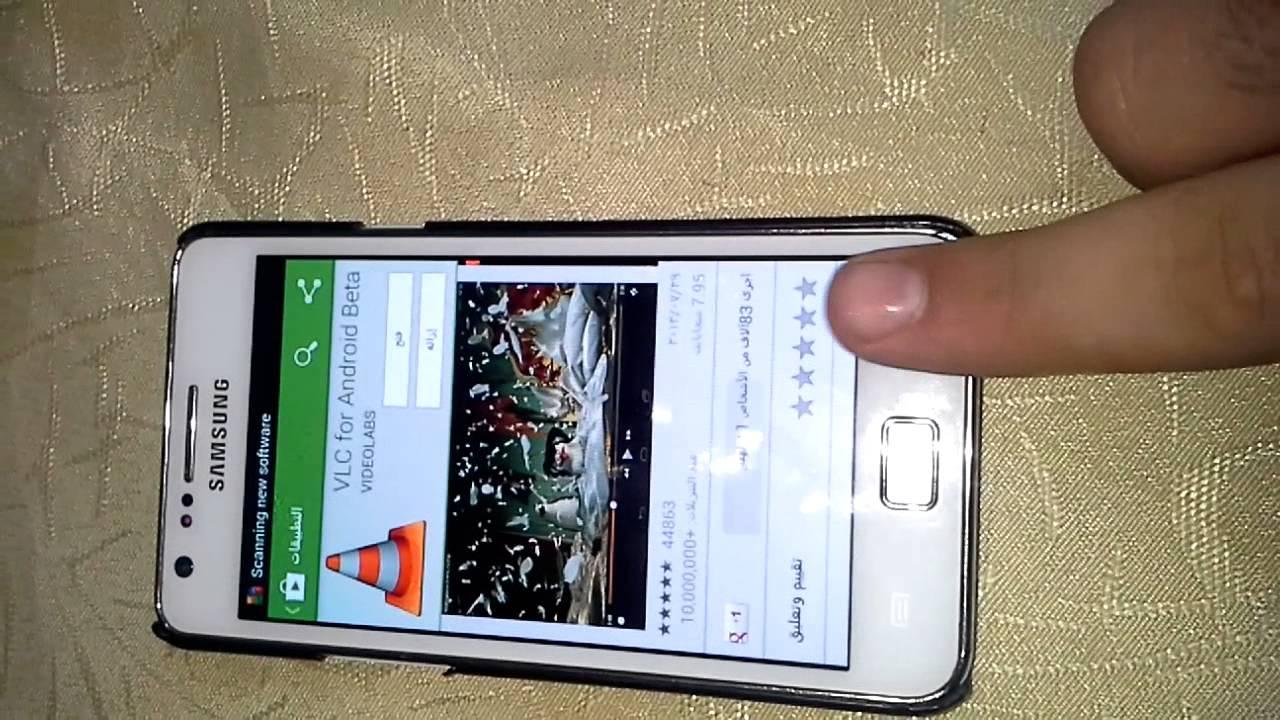 كيفية مشاهدة القنوات المشفرة و الافلام على جهازك