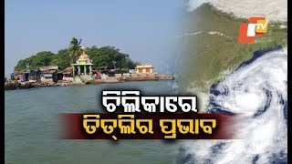 Cyclone Titli Live-Latest update from Chilika in Khurda district of Odisha
