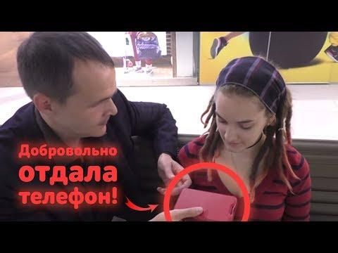 ЦЫГАНСКИЙ ГИПНОЗ- как...