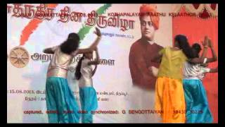 Dance for thirukural