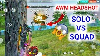 RANK GAME PLAY [[ HIGHLIGHT ]] AWM HEADSHOT SOLO VS SQUAD. GAMING SUBRATA