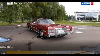 Cadillac Eldorado.Видео обзор.Тест драйв.