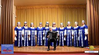 Ансамбль народной песни «Родник»  Московская область,  Озёры