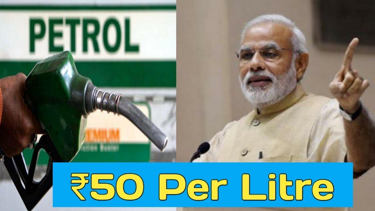 Get Rs 50 Per Litre Petrol | Full working trick