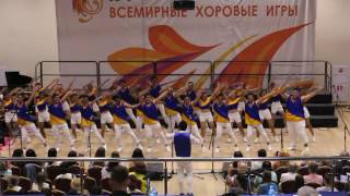 PSM UAJY  _ Scenic Pop / Show Choir (9th World Choir Games 2016)