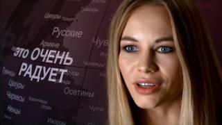 Россия - это мы. Светлана Устинова.