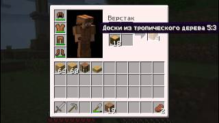 omsk craft ru clacik pvp 1 часть