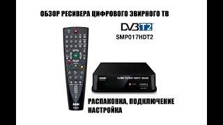 bBK SMP017HDT2 Подробный обзор функционала приемника  DVB-T2