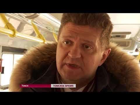 В томских автобусах заработает безналичный расчет