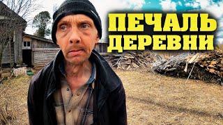 Как живёт Дима с деревни Ваговщина. В колодце мало воды.