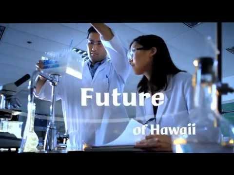 Bank of Hawaii TV Spot 'Future'