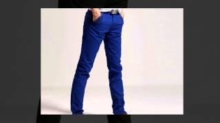 видео С чем носить голубые брюки