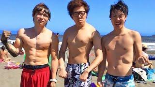 ヒカキン PDS マスオで湘南の海へ!2年ぶりの海! thumbnail