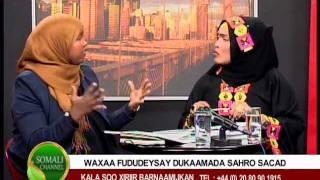 DOORKA HAWEENKA  05 02 2012 SOMALI CHANNEL
