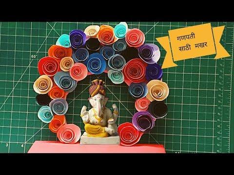 Ganpati decoration ideas for home | ganesh decoration ideas easy | Ganesh chaturthi 2019