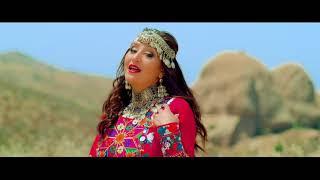 Tina Amary - VATAN (Official Video)