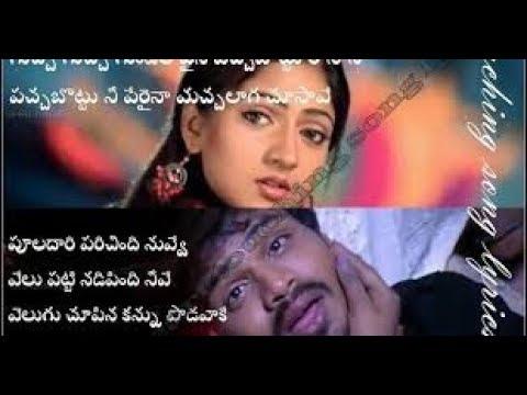 whatsapp status rajubhai guchi guchi pain said song lyrics
