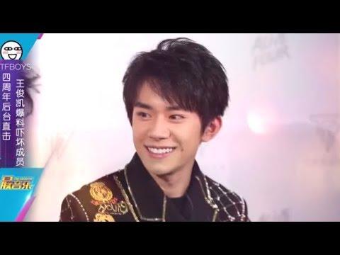 【TFBOYS - 易烊千玺】四週年演唱會 優酷最音樂採訪(有隨機問答)【優酷最音樂】