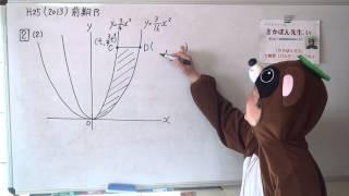 2013H25大阪府高校入試前期数学B(理数科、文理学科)2-2-1