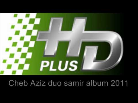 ABDOU SKIKDI 2013 MP3 TÉLÉCHARGER