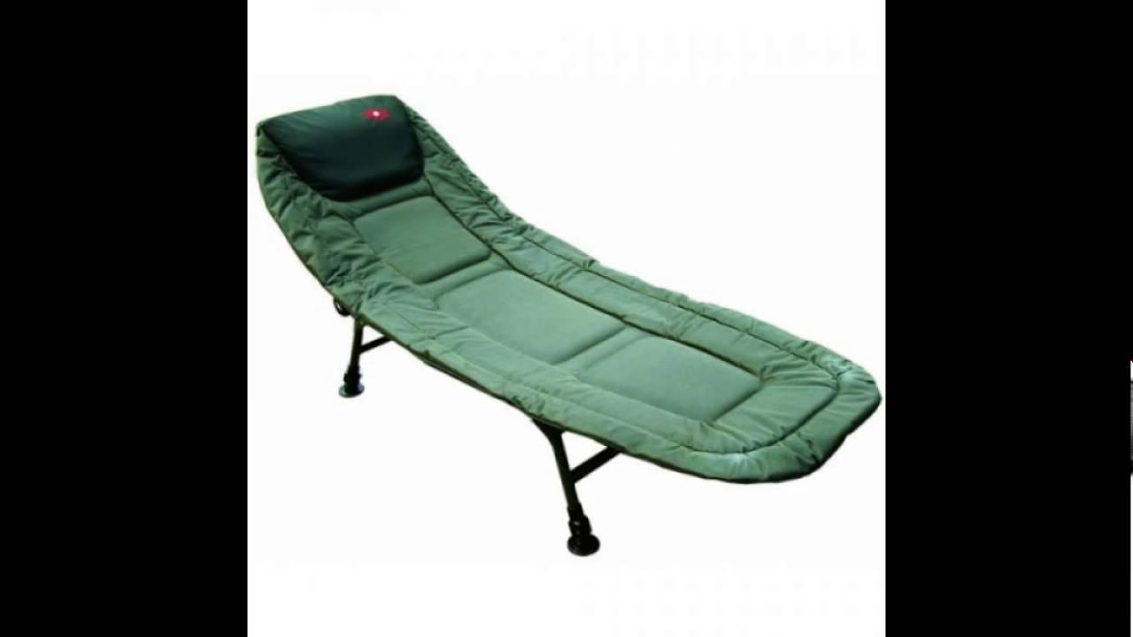 Купить складные кресла carp pro по низким ценам. Карповые, фидерные и туристические складные кресла, скидки. Звоните!