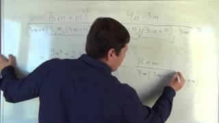 Алгебра 8 класс. 2 октябрь. Сложение и вычитание алгебраических дробей с разными знаменателями #11