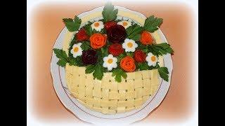 Салат Корзинка. Вкусные рецепты слоеных салатов.
