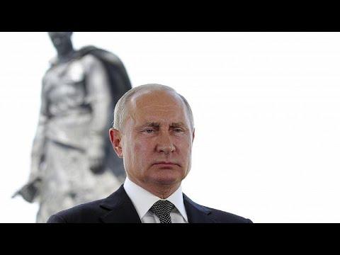 Протесты у Кремля: