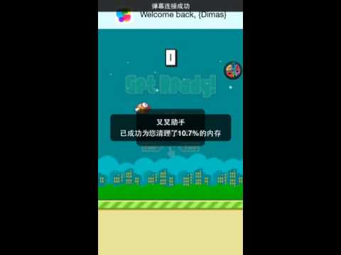 Flappy Bird And Splashy Fish Hack New 2014!