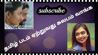 how to download tamil movies in tamil isaimini moviesda