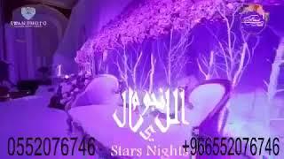 شيله باسم ام بندر2029 مدح ام بندر حماسيه