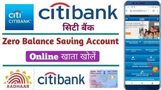 City Bank Account Opening Online in 2021 || Citi Bank me Online Account Keise Open Karen