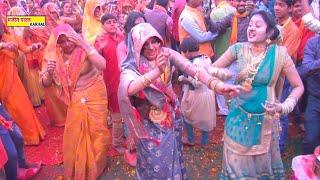 मम्मी मन कैसो ना ससुरो #Holy//Poonam Shastri ji