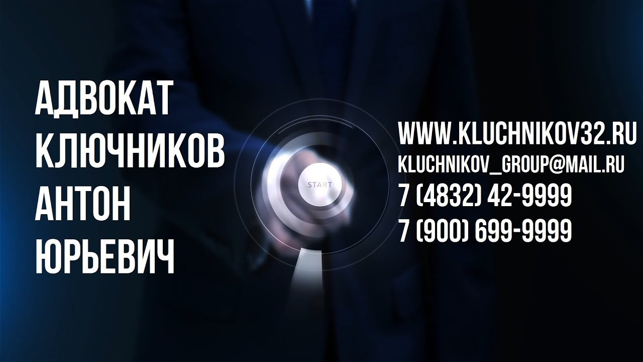 страховой адвокат camera