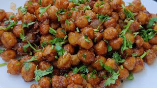 First Crispy Chilli Chana | Chana recipe in Tamil