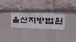 """휴대전화로 남성 엉덩이 찌른 여성…법원 """"강제추행"""" /…"""