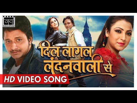 Tahar Akhiyan Ke E Kajal - Amrish Singh Sweety Chhabra   New Bhojpuri Songs 2017   Nav Bhojpuri