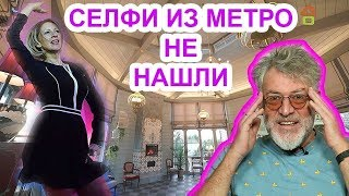 Новая русская усадьба и проездной Марии Захаровой / Артемий Троицкий