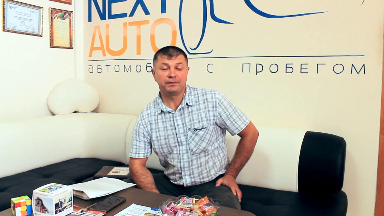 Майбах 62 С, Maybach 62S - Выкуп и продажа авто в Казани! - YouTube
