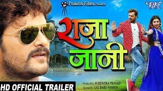 Raja Jani FuLL HD Bhojpuri Movie 2018 Superhit & DuperHit Movie
