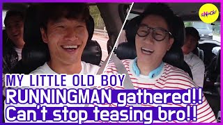 [HOT CLIPS] [MY LITTLE OLD BOY] JONGKOOK can't stop teasing WANGKO😂 (ENG SUB)
