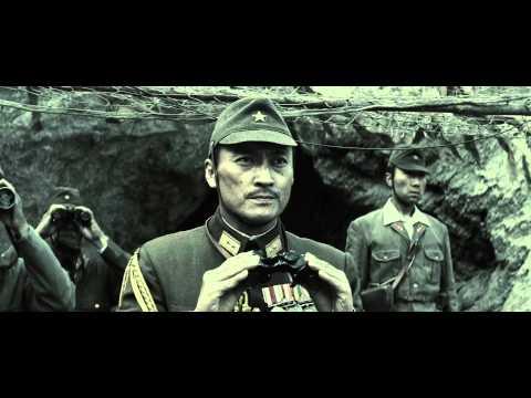 Letters From Iwo Jima  ®  HD