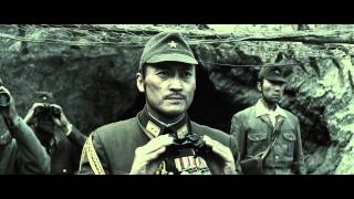 Letters From Iwo Jima - Official® Trailer [HD]