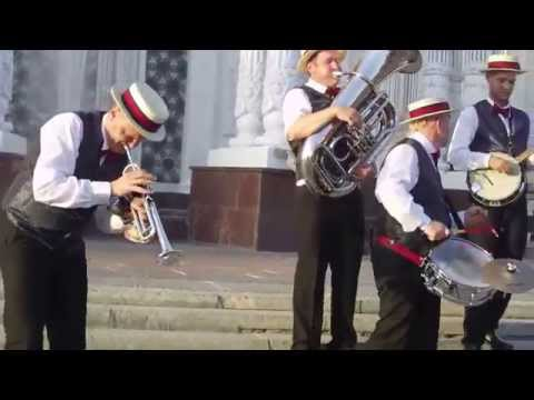 Moscow Trad Jazz Band