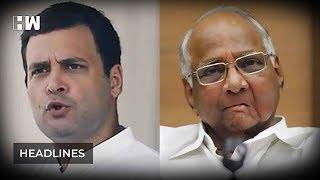 हेडलाइंस : महाराष्ट्र में कांग्रेस 24 और NCP 20 सीटों पर लड़ेगी चुनाव