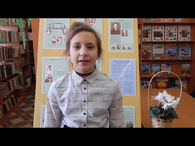 Изображение предпросмотра прочтения – АнастасияСтёганова читает произведение «Неохотно инесмело…» Ф.И.Тютчева