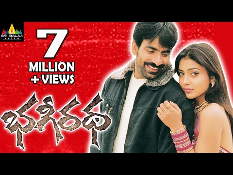 Bhageeratha Telugu Full Movie | Ravi Teja, Shriya | Sri Balaji Video